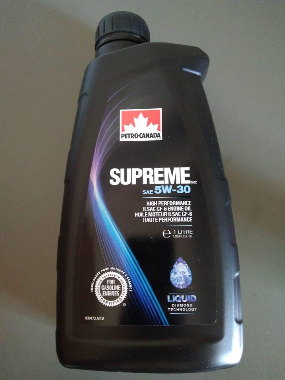 Масло полусинтетика Petro-Canada 5w30 (MOSP53C12)